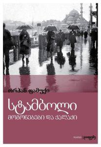 book_52baa4fbcf2a7